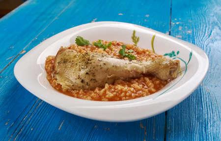 Dominican Locrio De Pollo -  Dominican Style Chicken And Rice