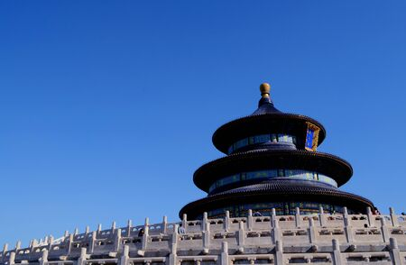 temple of heaven: Summer, the Temple of heaven Editorial