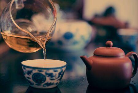 tea break: Tea Break.