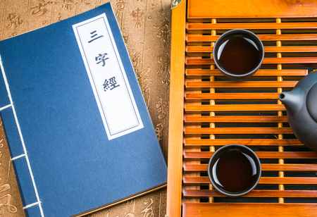 ancient book: Chinese tea with ancient book