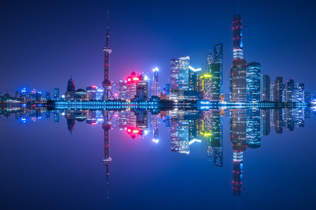 Shanghai financial district at night in China.