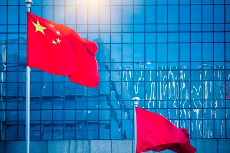 中国の都市でのビジネス コンセプトは、現代建築のファサードの詳細ショット。