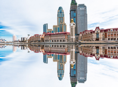 Downtown City skyline along the River in Tianjin,China.