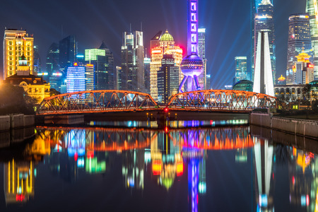 Shanghai skyline,landmarks of Shanghai with Huangpu river at night in China.