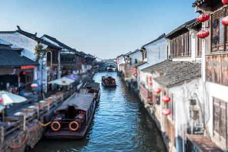 北京、中国の古米水町。