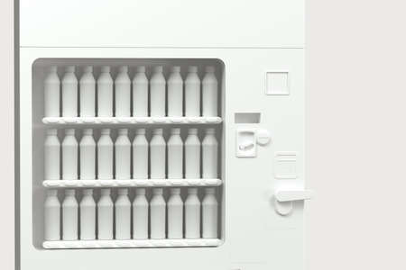 The white model of vending machine with white background, 3d rendering. Computer digital drawing. Stock Photo