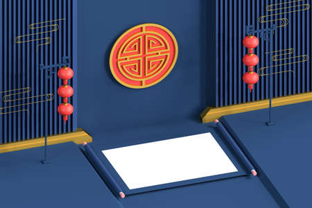 Blank Chinese ancient reel with festive background, 3d rendering. Computer digital drawing. 免版税图像
