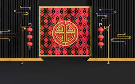 Chinese style stage and decorative background, 3d rendering. Computer digital drawing.