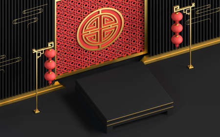 Chinese style end table and decorative background, 3d rendering. Computer digital drawing.