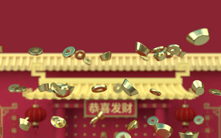 Chinese gold ingot and coins with palace background, 3d rendering. Translation: make a fortune. Computer digital drawing. 免版税图像