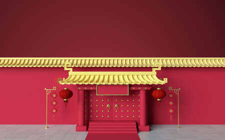 Chinese palace walls, red walls and golden tiles, 3d rendering. Translation: 'blessing'. Computer digital drawing. 免版税图像