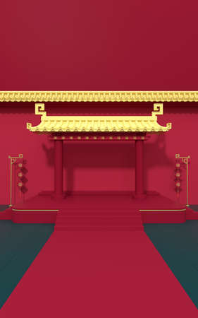 Chinese palace walls, red walls and golden tiles, 3d rendering. Translation: blessing. Computer digital drawing. 免版税图像