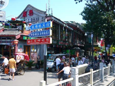 beijing: Beijing Houhai