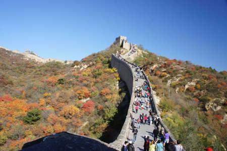 badaling: China Great Wall at Badaling