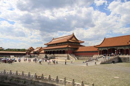 Forbidden City: China Beijing forbidden city