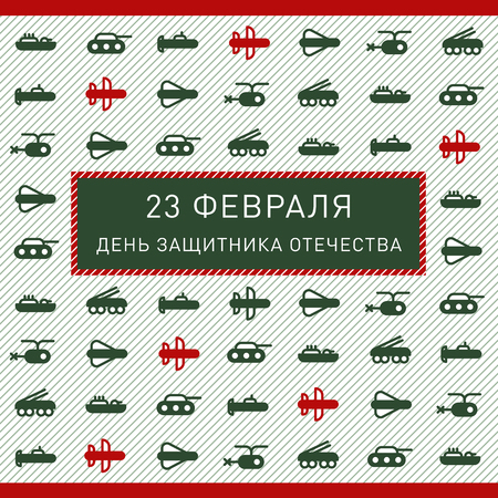 defenders: Postcard 23 February with green red military machines flat icons. Russian national holiday. Day of fatherland defenders. Russian text. Vector.