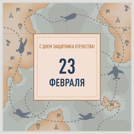 Greeting card 23 February with planes and military signs on old map. Russian patriotic holiday. Day of fatherland defenders. Russian text. Vector.