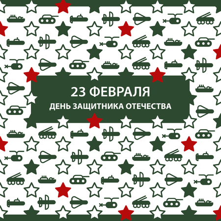 technics: Congratulatory card 23 February with moving green military technics flat icons and red stars. Russian national holiday. Day of fatherland defenders. Russian text. Vector. Illustration
