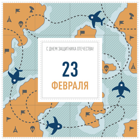 defenders: Gift card 23 February on map with planes and military signs. Russian patriotic holiday. Day of fatherland defenders. Russian text. Vector.