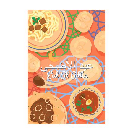 Vector set of gift cards Eid al-Adha, Muslim holiday. Vector symbol of kurban bayram, crescent moon. Graphic design concept Kurban Bayram holiday. Translation from Arabic: Eid al-Adha. Çizim