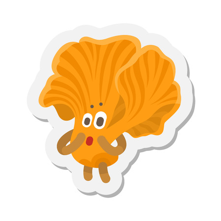 Vector illustration mushroom emoticon. Mushroom icon collection with human face showing emotion. Mascot. Forest mushroom Emoji. Autumn funny emotion mushroom. Sticker icon
