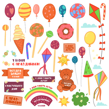 Children gift card isolated elements set. Universal Children day greeting card design. Elements poster design concept. Russian text: 1 June, With Holiday, Congratulation! Happy children protection day