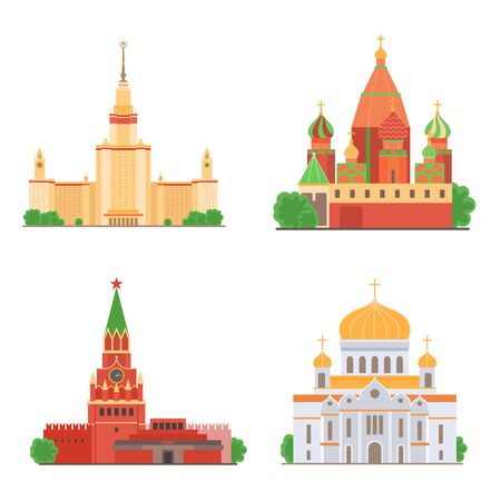 Sights of Moscow vector illustration set. Moscow architecture historical famous beautiful buildings. Elements for design concept. Moscow sights for tourists gift card, web design, leaflet. Vector.