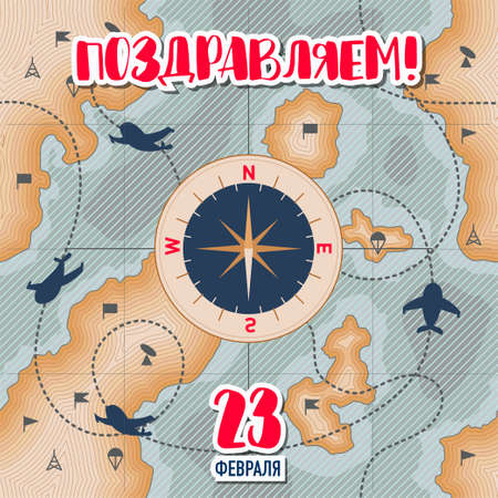 23 February gift card. Vintage map with dotted route, airplane, military sign, item, flag. Russian national military holiday. Vector illustration. Russian text: 23 February. Fatherland defenders Day Illusztráció