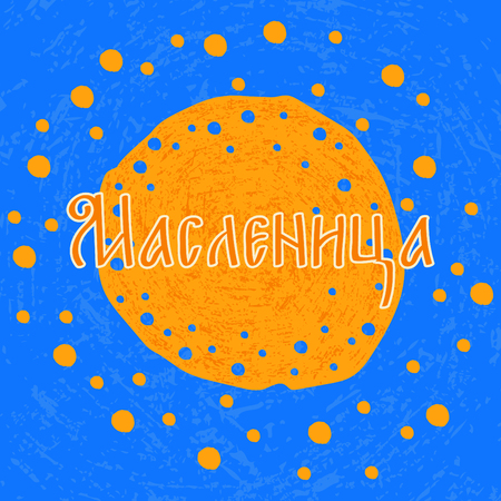 Holiday Shrovetide. Russian folk festivities. Symbol of the holiday is pancakes. Letthering is the Russian word Maslenitsa. For banners, postcards, posters. Blue grunge background. Around the circles