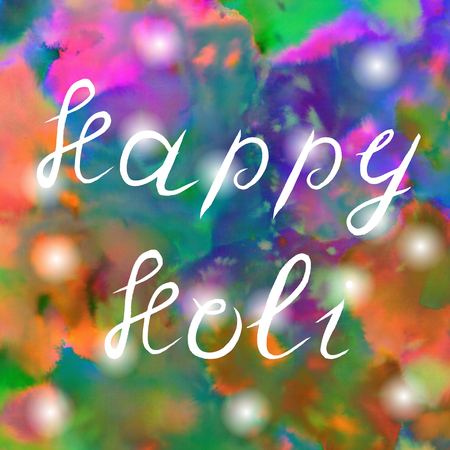 Happy Holi colorful background. Bright colors. Sign manual. Indian holiday. Glowing Balls Stock Photo