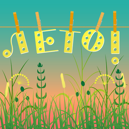 Concept Summer. Evening sky, field grass. Letters on clothespins on a rope. Text in Russian - summer