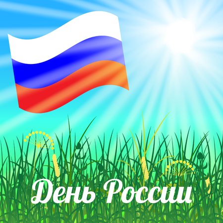 Official Russian holiday. 12 june. Text in Russian - Russia Day. Sunny day, field grass. Russian flag - white, blue, red Çizim