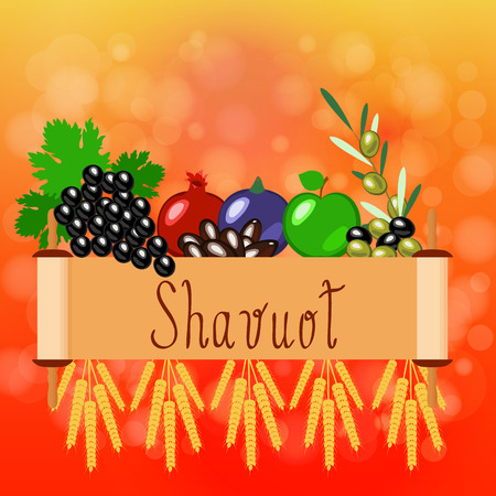 Shavuot concept card template with fruits on an orange background
