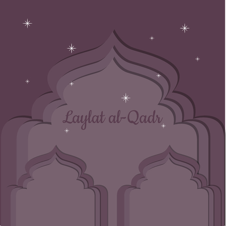 Laylat al-Qadr. Concept of the Islamic religion holiday. Symbolic silhouette of the mosque. Bordeaux shades of color. Paper style
