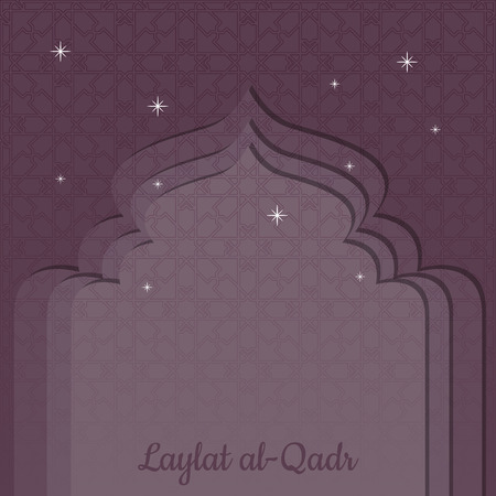 Laylat al-Qadr. Concept of the Islamic religion holiday. Symbolic silhouette of the mosque. Bordeaux shades of color. Paper style. Background pattern of arabesque