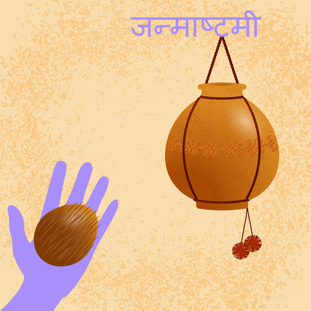 Janmashtami. Concept of a religious holiday. Indian fest. Dahi handi on Janmashtami, celebrating birth of Krishna. Pot, purple hand with coconut stretches up. Text in Hindi - Janmashtami
