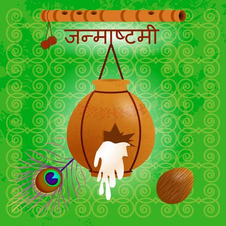 Janmashtami. Concept of a religious holiday. Indian fest. Dahi handi, celebrating birth of Krishna. Pot, coconut, peacock feather, flute. Pattern green background. Text in Hindi - Janmashtami