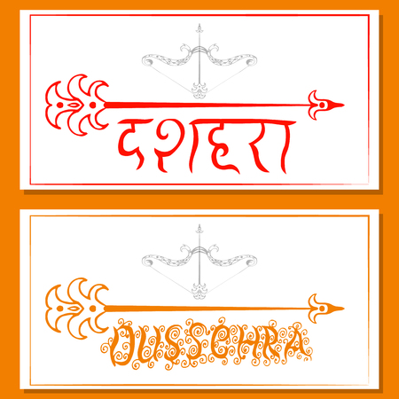 Dussehra, Navratri festival in India. 10-19 October. The concept of a Hindu holiday. Bow and arrow of Lord Rama. Grunge background. Hindi text Dussehra. Hand drawing. Invitations, flyers