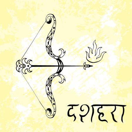 Dussehra, Navratri festival in India. 10-19 October. The concept of a Hindu holiday. Bow and arrow of Lord Rama. Grunge light background. Hindi text Dussehra. Hand drawing