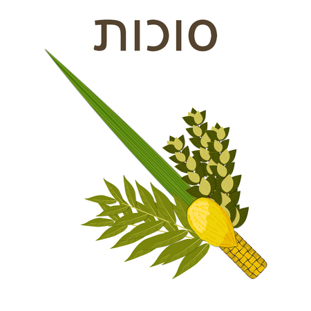 Sukkot. Concept of Judaic holiday. Traditional symbols - Etrog, lulav, hadas, arava Hebrew text - Sukkot