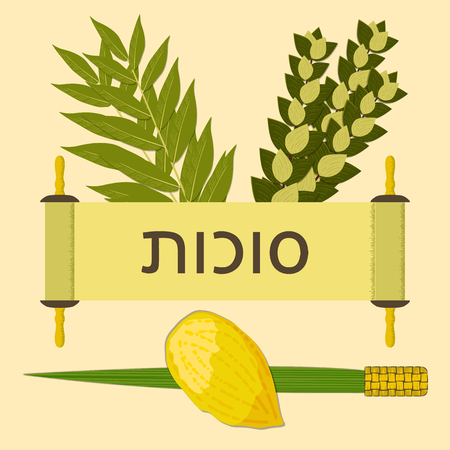 Sukkot. Concept of Judaic holiday. Traditional symbols - Etrog, lulav, hadas, arava. Torah scroll Hebrew text - Sukkot