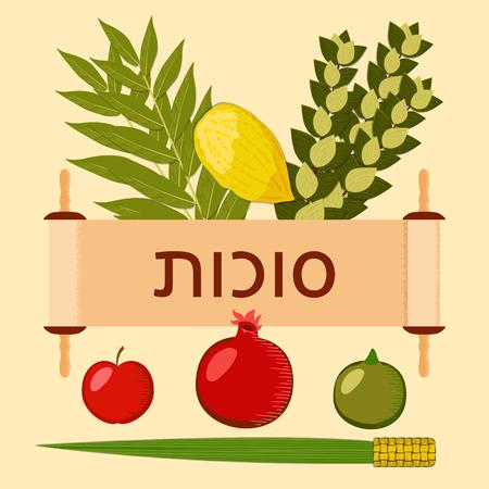 Sukkot. Concept of Judaic holiday. Traditional symbols - Etrog, lulav, hadas, arava. Torah scroll. Hebrew text - Sukkot. Apple pomegranate figs
