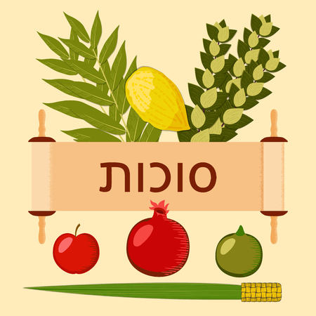 Sukkot. Concept of Judaic holiday. Traditional symbols - Etrog, lulav, hadas, arava. Torah scroll. Hebrew text - Sukkot. Apple pomegranate figs