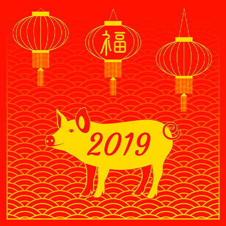 Chinese New Year 2019. Year of the Yellow Pig. Chinese lanterns, Fu character means luck. Red background with ornament Illustration