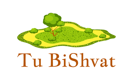 Tu BiShvat. Jewish festival of fruit trees. Summer meadow with trees and bushes. Event name