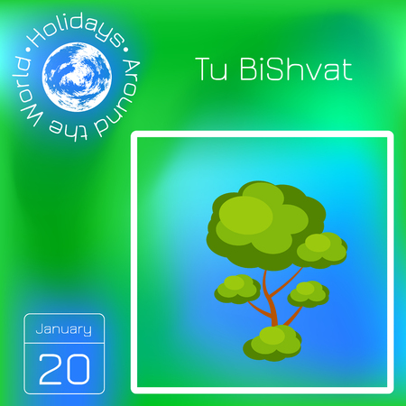Tu BiShvat. Jewish festival of fruit trees. Tree with a green crown. Calendar with name and date 矢量图像