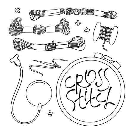 EMBROIDERY Monochrome Sewing Supplies Cartoon Vector Illustration Set for Print, Fabric and Design.