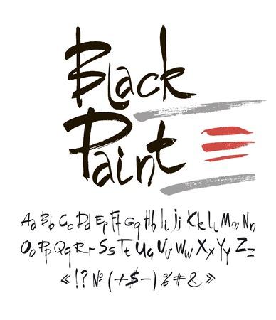 alfabeto graffiti: Mano alfabeto disegnato in stile retr�. ABC per la progettazione. Lettere dell'alfabeto scritto con un pennello.