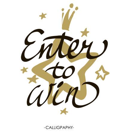 勝つために入力します。ソーシャル メディア コンテストやプロモーションのためのプレゼント。白い背景でレタリング。モダンなブラシ書道スタイ