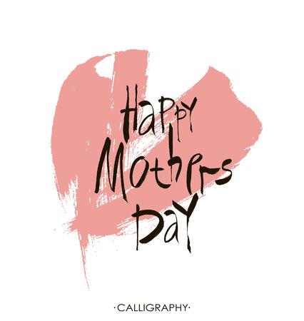 sentiment: mothers day lettering calligraphy. illustration. Brush Lettering Design.